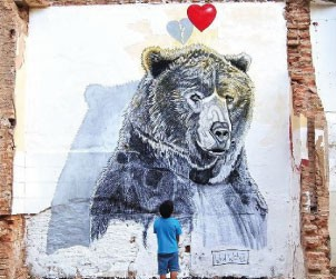 streetart-AMS-2